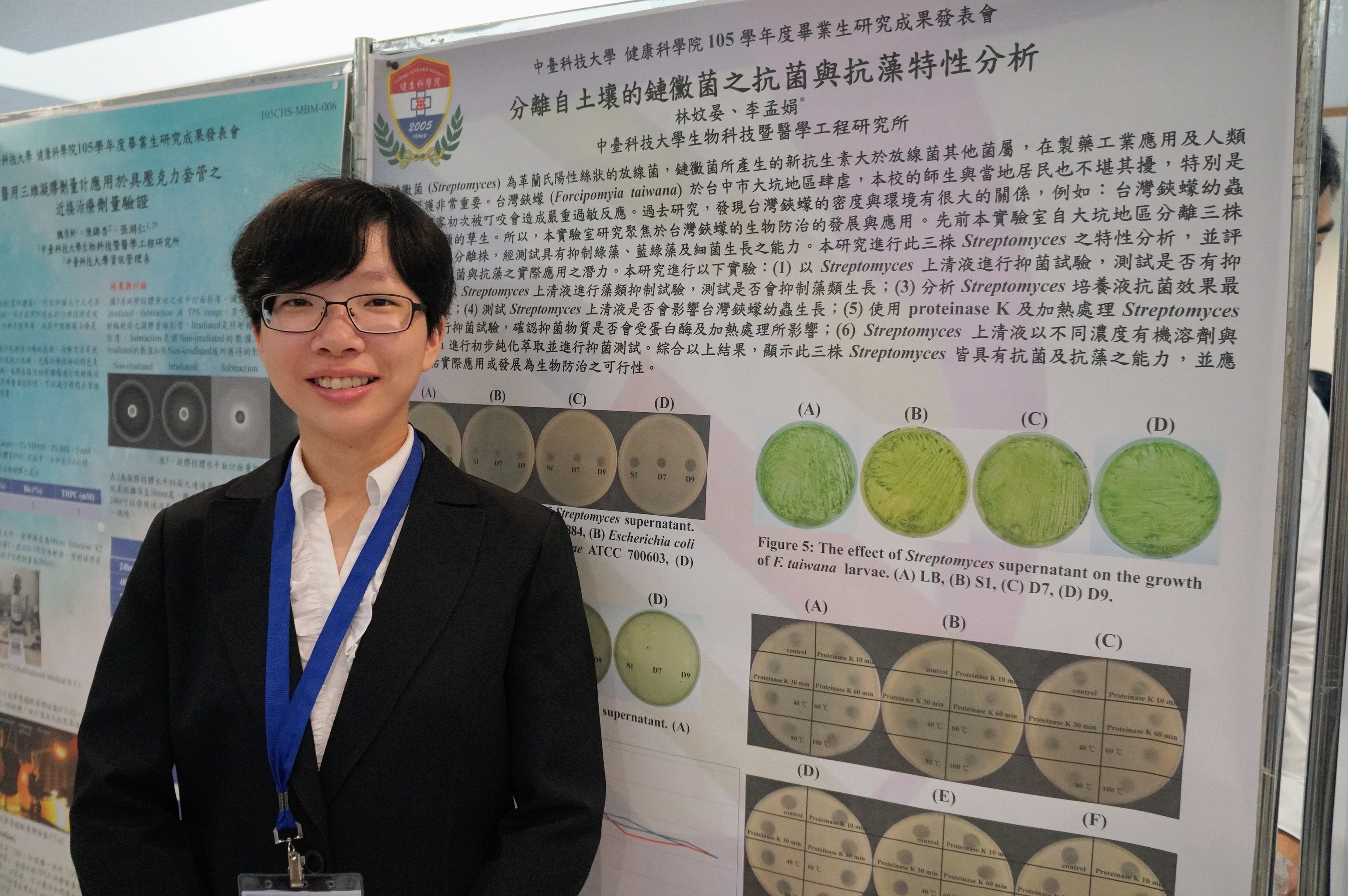 本所研究生林妏晏合影於第九屆畢業生成果發表會(106.6.2)
